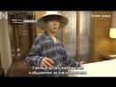 [Рус.саб][28.09.2018] [MONSTA X in Vietnam] MONJE NON (!) For Monbebe Pajamas