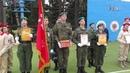 Воскресенск впереди! В Солнечногорске прошел слет военно-патриотических клубов