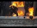 Беркут жгут коктейлями Молотова на Грушевского 19.01.14-20.01.14