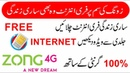Zong Free Unlimited internet Trick 2018 100% working with proof
