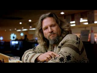 Большой лебовски / the big lebowski (1998) итан коэн, джоэл коэн (черная комедия) 1080p