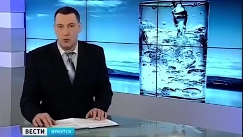 Байкал продали китайцам