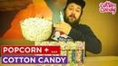 POPCORN COTTON CANDY Жидкость со вкусом попкорна и всего остального Riga Nepokuru