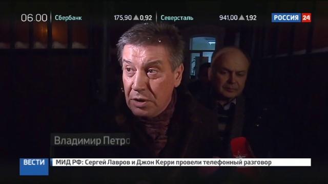 Новости на Россия 24 ЧП в спецшколе для трудных подростков обошлось без участия полиции