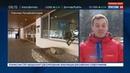 Новости на Россия 24 В Пхенчхане решают судьбу спортсменов из России