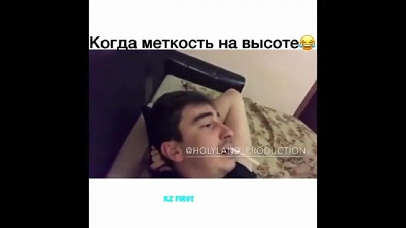 😂😂😂😂😂_у_кахи_меткость_на_высате_при.mp4