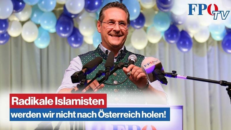 HC Strache beim Rieder Aschermittwoch: IS-Terroristen haben in Österreich keinen Platz!