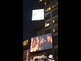 180816 WINNER 4TH ANNIVERSARY TIMES SQUARE LED SUPPORT part 2