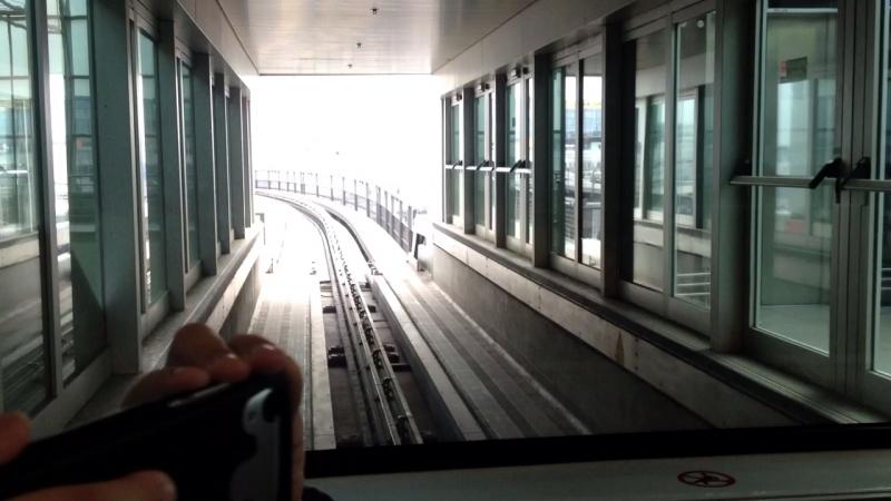 Скайлайн аэропорт Франкфурт