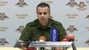 Заявление официального представителя оперативного командования ДНР по обстановке на 19.09.2018