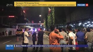 Новости на Россия 24 • В Филиппинах стреляют в отеле и аэропорту