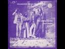 Caleidoscope Inc Kind of Sadness 1970 Prog Rock Germany
