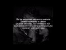 Цитаты о жизни мудрых людей 4.mp4