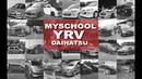 MySchool - Daihatsu YRV