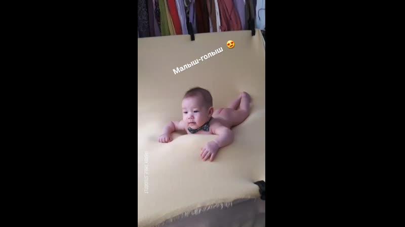 Малыш-голыш