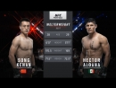 UFC FN 132 Song Kenan vs. Hector Aldana