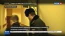 Новости на Россия 24 • В Пскове задержан подозреваемый в нападении на бригаду скорой