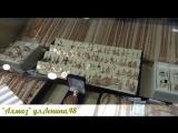 В магазине АЛМАЗ изделия из золота 585' от 1590 руб/гр. Скидки до 65%. Дополнительная скидка именинникам 5%. Рассрочка до 4 меся
