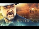 Kris_Fogelmark-Love_Was_My_Alibi_(_The_Water_Diviner_HD_Quality).mp4