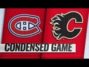 Montreal Canadiens vs Calgary Flames | Nov.15, 2018 | Game Highlights | NHL 2018/19 | Обзор матча