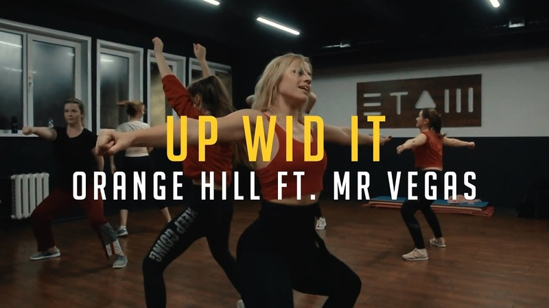 Orange Hill ft. Mr Vegas - Up Wid It | Choreo by Olia Leta | Этаж Larry