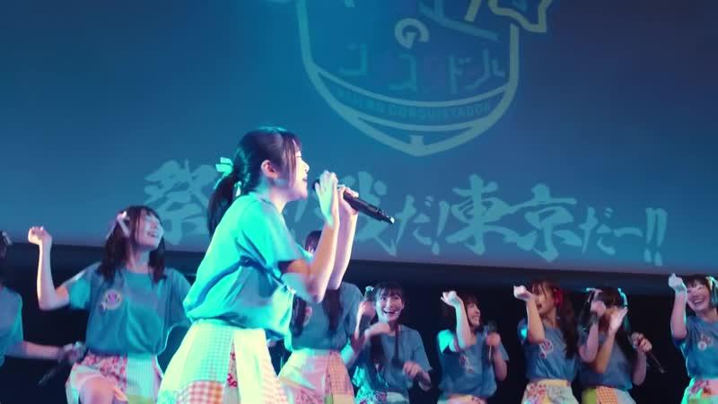 「パウダースノーランデブー」虹のコンキスタドール(虹コン) (渋谷ストリームホール)