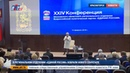 В региональном отделении Единой России избрали нового секретаря