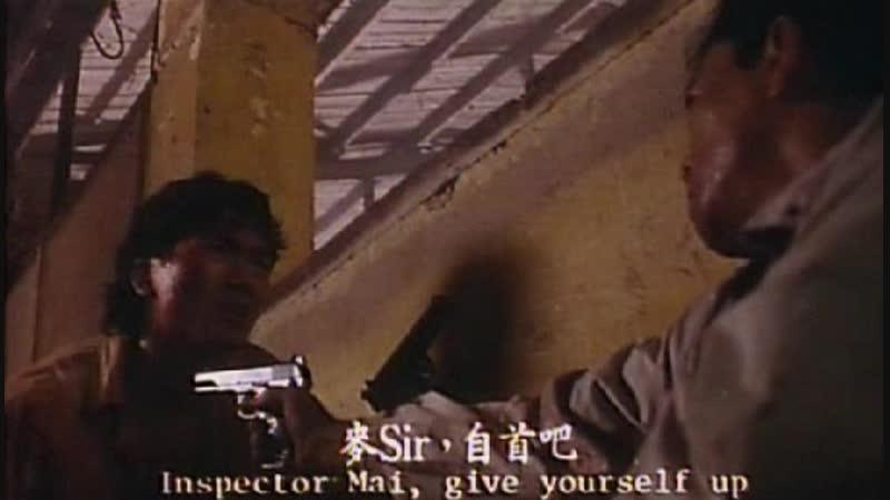 1992 - Слеза влюбленного Shi bu wang qing