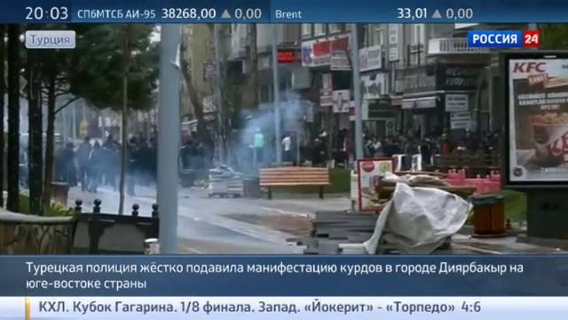 Новости на Россия 24 • Турецкая полиция разогнала манифестантов в Диярбакыре водометами и дубинками
