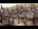 В Поставах перезахоронили останки 106 солдат Русской армии