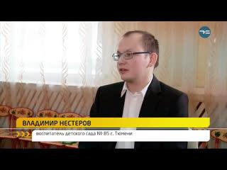 Интервью на тему