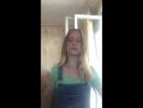 Кристина Беккер Live