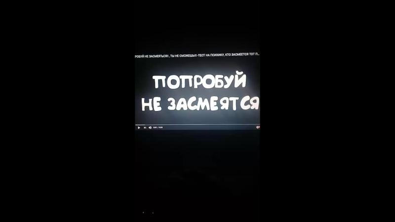 Валя Зайка - Live