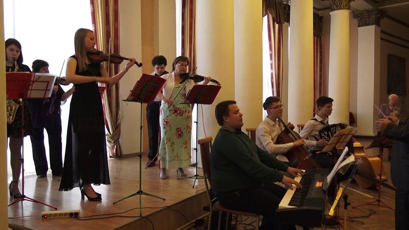 Оркестр УГМУ Еврейский танец (А. Гоноболин)