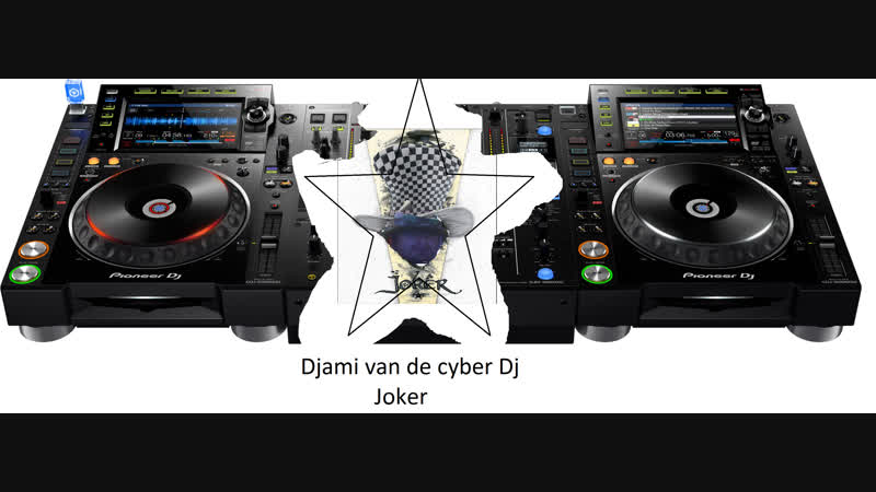 DJAMI VAN DE CYBER DJ ДАТА 100 ТРЕКОВ ВСЕМ СПАСИБО 5000000000000000 ЗВЕЗДА STARS ЗВЕЗДА STARS