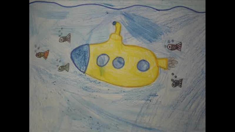 Подводная лодка_Яна гр.6