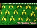 Fly Knitting pattern Design 2018
