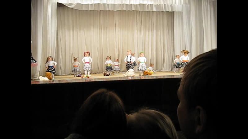 Танец группы раннего развития Я пока что не звезда (Школа хореографии в поселке Мурыгино)