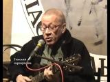 Виктор Луферов. Листопад
