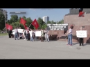 Красная Линия - Пермский пикет ЛФ против пенсионной реформы
