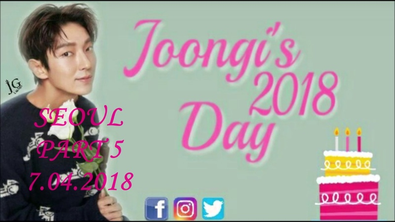 PART 5_Joongi's Day_Seoul 7.04.2018