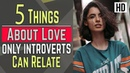 11 Things About Love Only Introverts Can Relate To