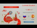 Онлайн матч Россия vs Испания FIFA 18 на плойке