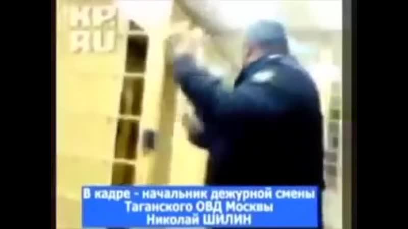 Полицай Таганского ОВД Москвы - НИКОЛАЙ ШИЛИН на страже порядка ... 2008 год... получил условно 4г !