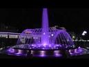 Musical fountain in Kislovodsk, Russia. Part 2. Музыкальный фонтан в Кисловодске