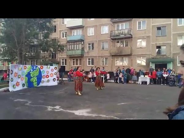 Алла Таня Паутиночка день двора Ситне Щелканово