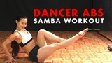 Dancer ABS Workout for SAMBA - Dance Tutorial Footwork Friday (Ep 23)