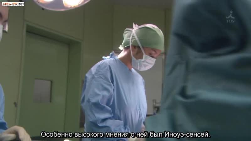 2010 | Общая терапия: Танцующий Доктор | GM: Odore Doctor - 05|10 Субтитры