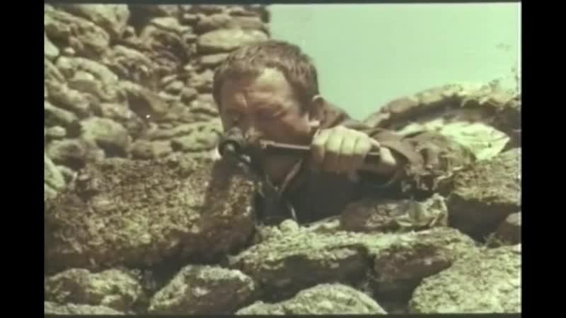 День прозрения (1969). Первый бой с немцами на развалинах замка