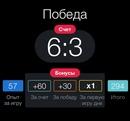 Юрий Шибаев фото #1